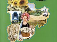 Київщина - душа i серце України